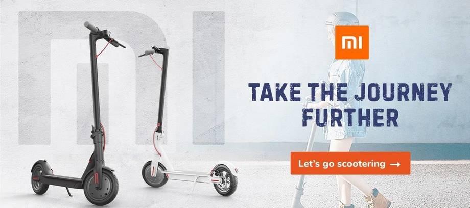 Xiaomi EN - Carousel