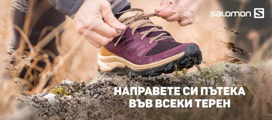 Salomon obuv - Carousel BG