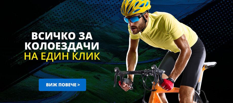 Všetko pre cyklistov - carousel - 03/2021