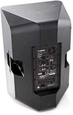 Yamaha DXR 15