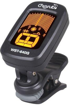 Cherub WST-640G