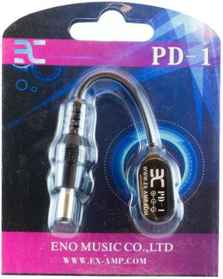 EX PD-1