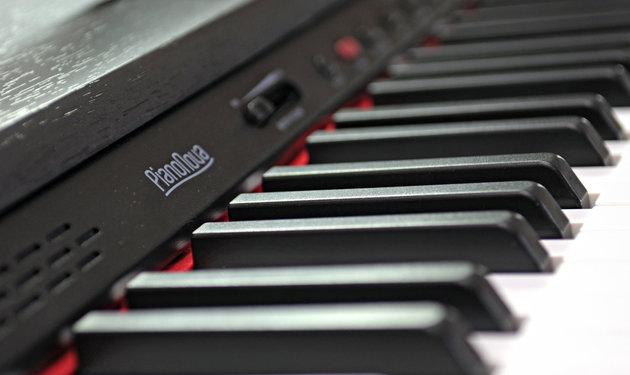Pianonova HP-1 Rosewood