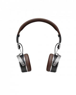 Beyerdynamic Aventho Wireless Brown