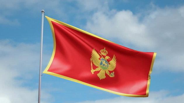 Lindemann Flag Montenegro 30x45 cm