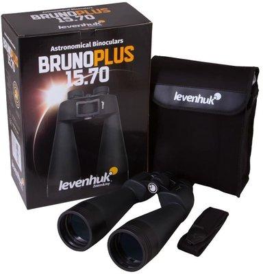 Levenhuk Bruno PLUS 15x70