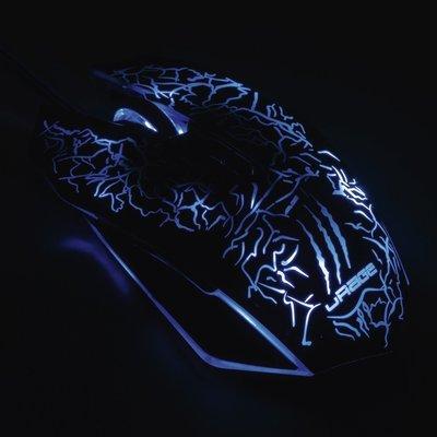 Hama uRage Mouse Illuminated2 113757