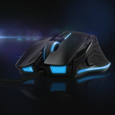 Hama uRage Mouse Reaper Revolution 113749