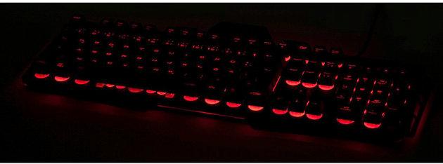 Hama uRage Cyberboard Premium 113755