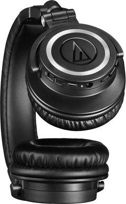 Audio-Technica ATH-M50xBT