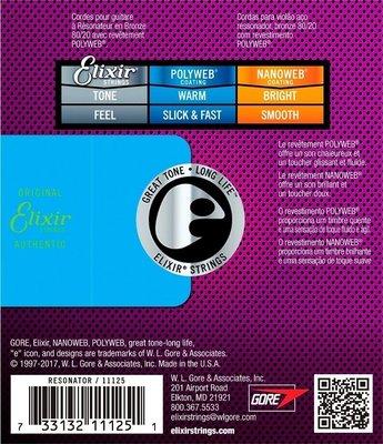 Elixir 11125 Acoustic PolyWeb 80/20 Resonator