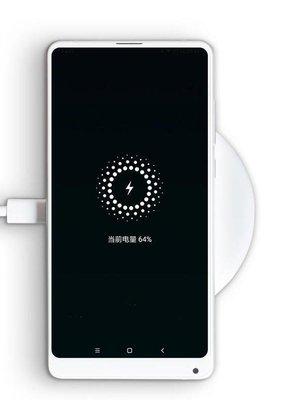 Xiaomi Mi Wireless Charger