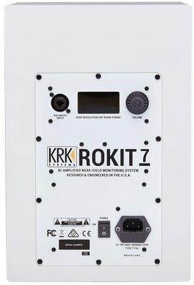 KRK Rokit 7 G4 White