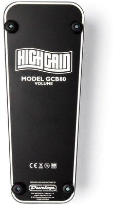 Dunlop GCB 80 High Gain Volume pedal
