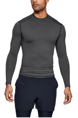 Under Armour ColdGear Compression Mock Mens Base Layer White 3XL