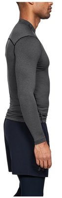 Under Armour ColdGear Compression Mock Mens Base Layer White XS