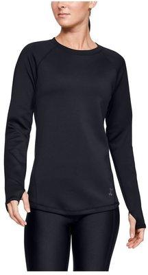 Under Armour UA ColdGear Armour Long Sleeve Womens Sweater Black XS