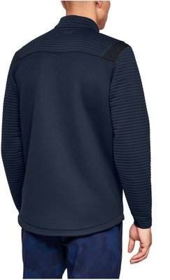 Under Armour Storm Daytona Full Zip Mens Jacket Academy 2XL