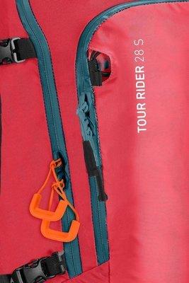 Ortovox Tour Rider 28 S Hot Coral