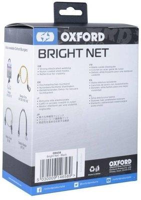 Oxford Bright Net - Reflective