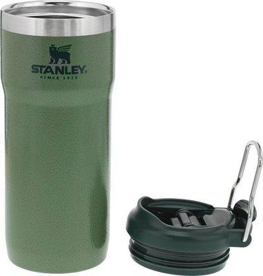 Stanley The TwinLock Travel Mug 0,47L Hammertone Green