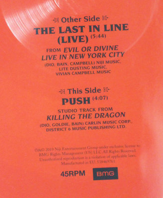Dio Rsd - The Last In Line (Live)