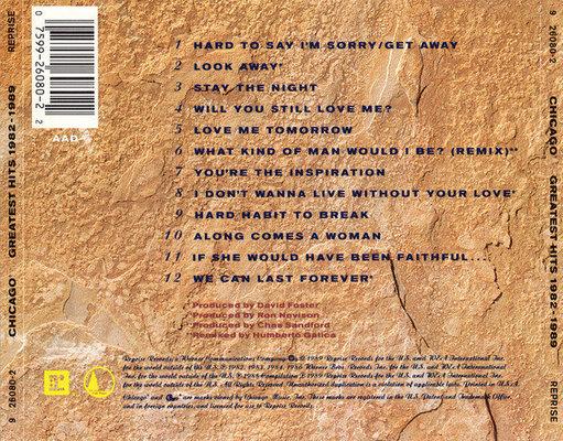 Chicago Greatest Hits 1982-1989 (Vinyl LP)