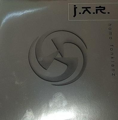 J.A.R. LP Box Black (7 LP)