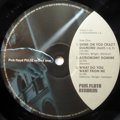 Pink Floyd Pulse (4 LP Box Set)