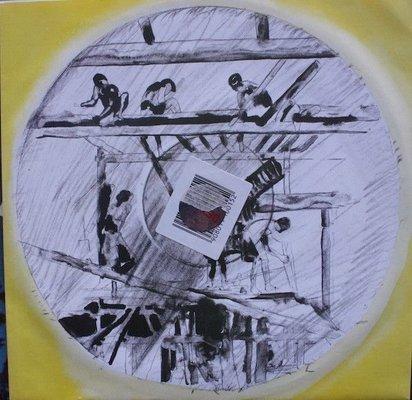 Mick Jagger Primitive Cool (Vinyl LP)
