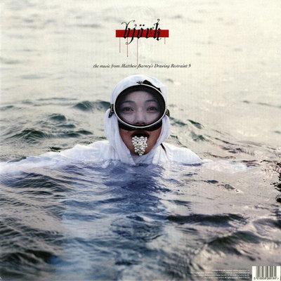 Björk Drawing Restraint 9 (Vinyl LP)
