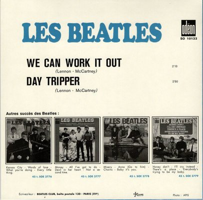 The Beatles The Beatles Singles (23 LP)