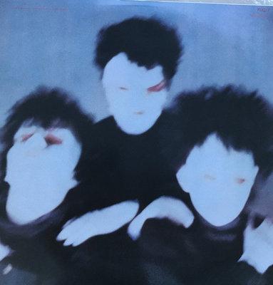 The Cure Pornography (Vinyl LP)