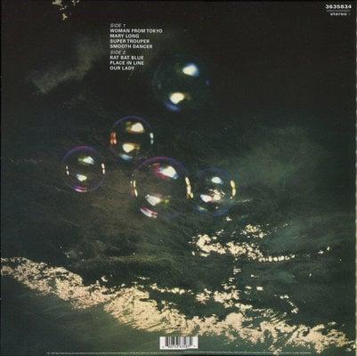 Deep Purple Who Do We Think We Are (Vinyl LP)