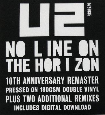 U2 No Line On The Horizon (2 LP)