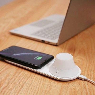 Yeelight Wireless Charging Nightlight Smart osvětlení