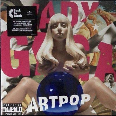 Lady Gaga Artpop (2 LP)