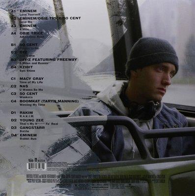 Eminem 8 Mile (2 LP)