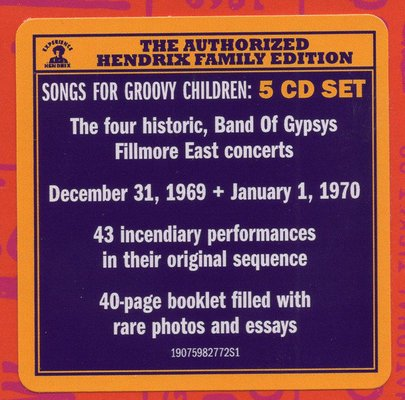 Jimi Hendrix Songs For Groovy Children: The Fillmore East Concerts (5 CD Box Set)