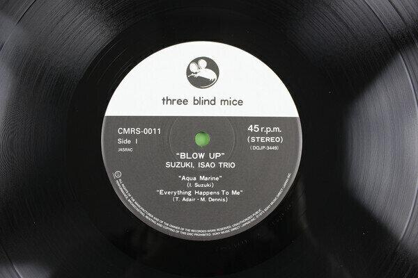 Isao Suzuki Trio Blow Up (2 LP)