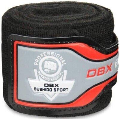 DBX Bushido Bandage Pro Black