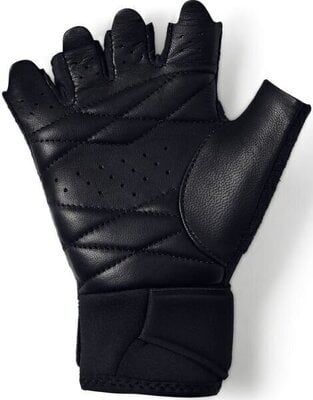 Under Armour Weightlifting Womens Gloves Black/Silver S