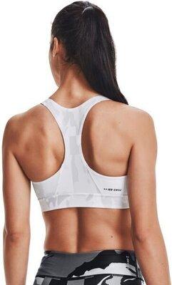 Under Armour Isochill Team Mid Womens Bra White/White XL