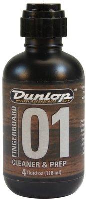 Dunlop 6524