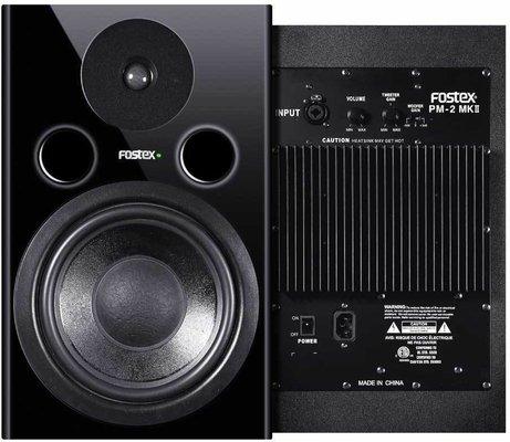 Fostex PM-2 MKII