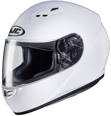 HJC CS-15 Solid White L