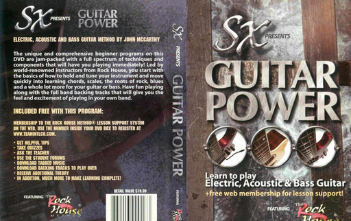 SX SXGUITARPOWER CLUB