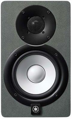 Yamaha HS 5 Gray