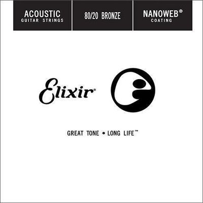 Elixir Acoustic 80/20 Bronze NanoWeb Single .032