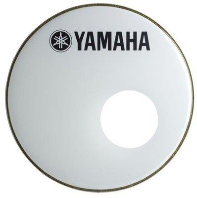 Yamaha SH22250SWH2